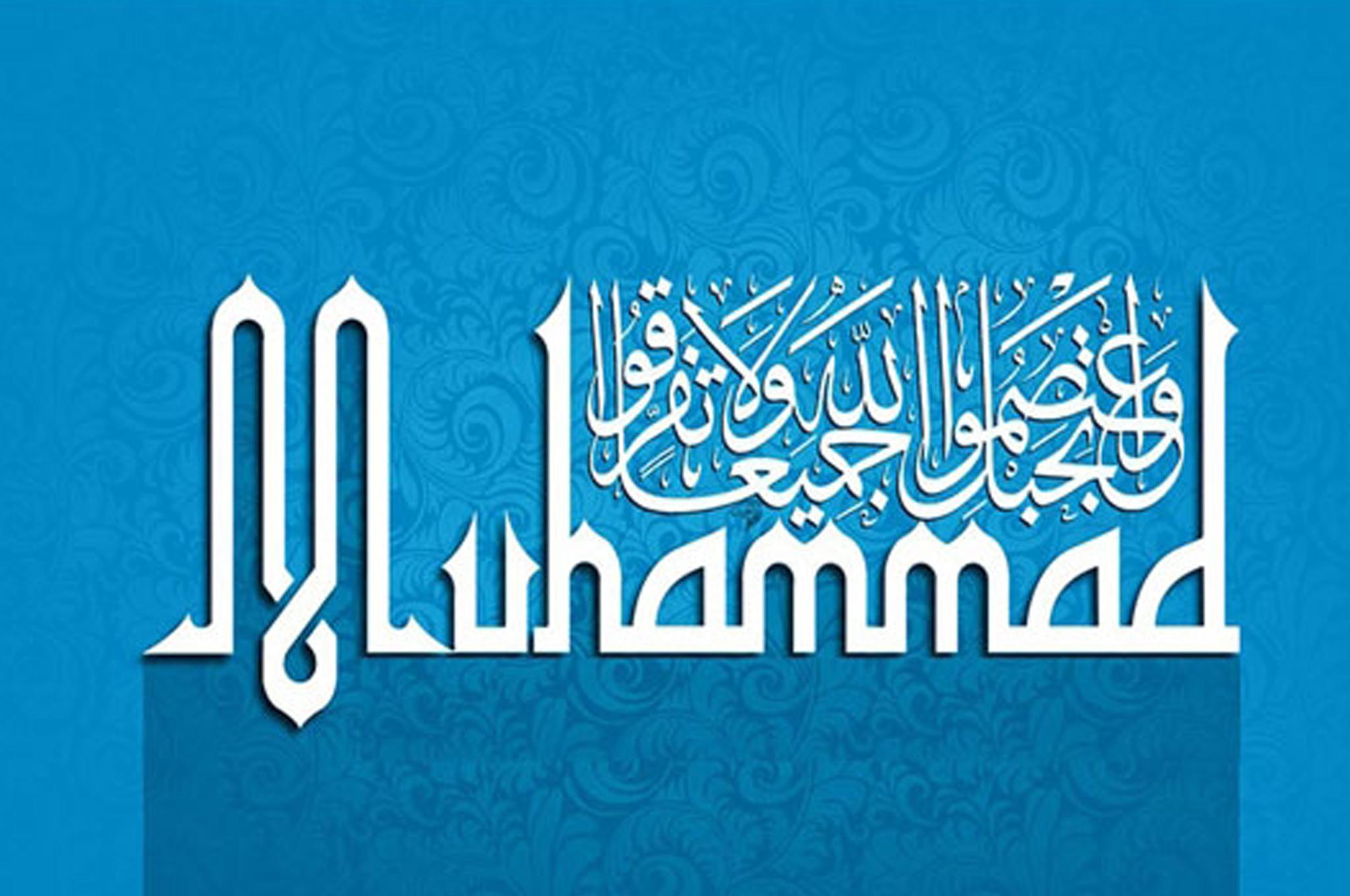 كلمات حول الوحدة الإسلامية