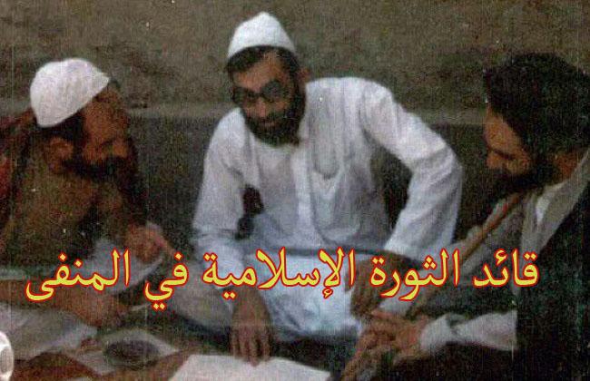 الإمام الخامنئي في المنفى
