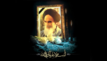 قائد الثورة الإسلامية يزور مرقد الإمام الخميني (ره)