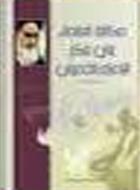 مكانة العلماء في فكر الإمام الخميني