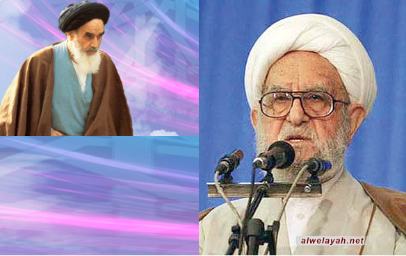 إمام جمعة قم المؤقت يؤكد ضرورة اطلاع الشبان على شخصية الإمام الخميني (رض)