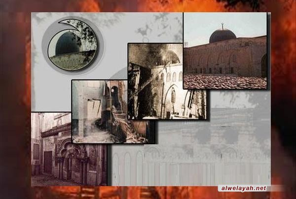حرق المسجد الأقصى المبارك
