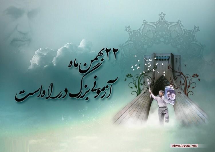 بدء الاحتفالات بالذكرى الـ32 لانتصار الثورة الإسلامية في أنحاء البلاد