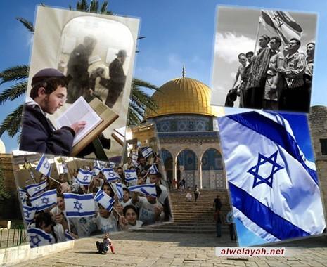 الإرهاب الصهيوني فكراً وممارسة