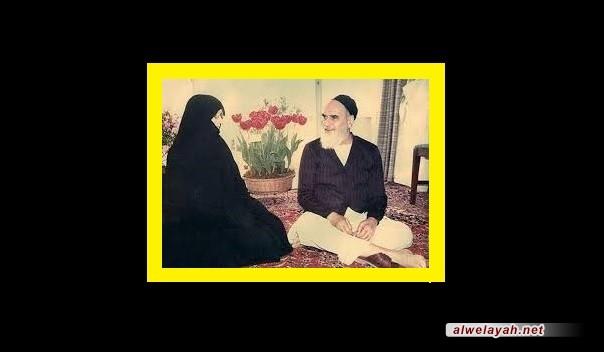 رحيل حرم الإمام الخميني
