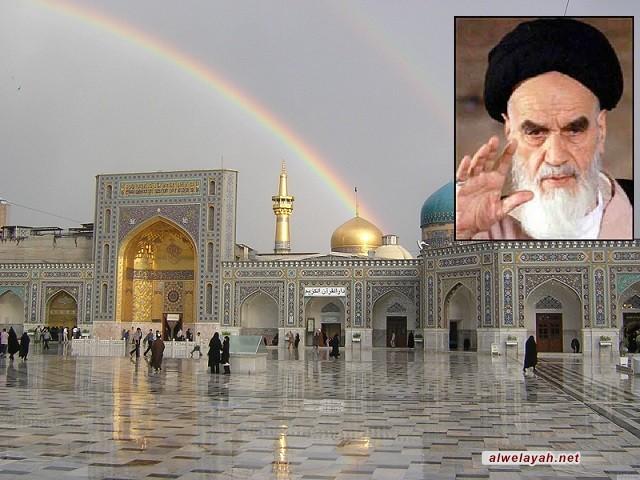 مشهد تستضيف مؤتمر (الرؤى والآثار العرفانية لدى الإمام الخميني)