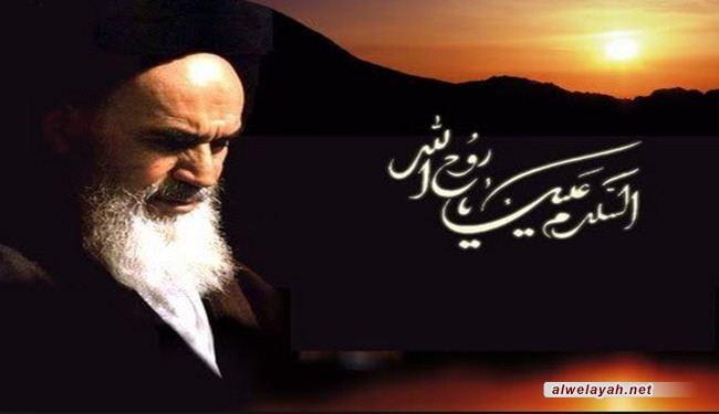 مفكرون وباحثون يشيدون بفكر ونهج الإمام الخميني (رض)