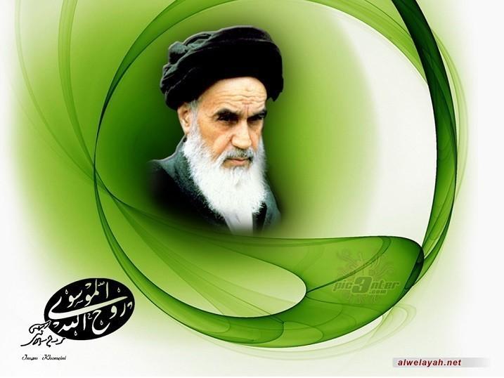 ارتباط الإمام الخميني بالقرآن