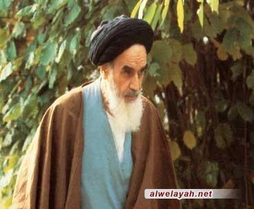 المكونات القيادية في شخصية الإمام الخميني