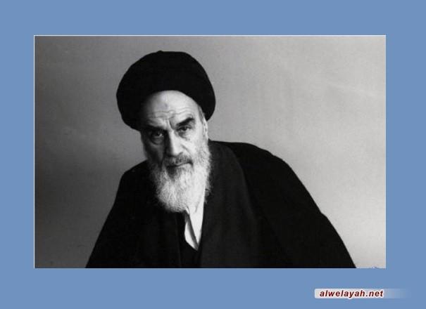 الإمام الخميني ومجابهة الخرافات