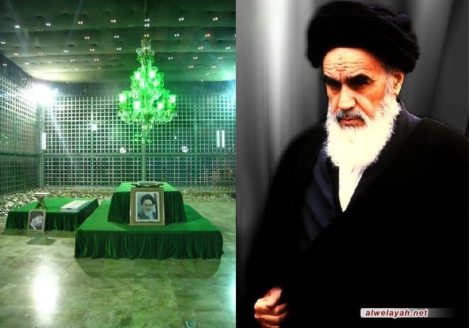 برامج الذكرى السابعة عشرة لوفاة الإمام الخميني(قدس سره)