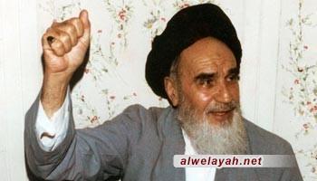 القيادة في فكر الإمام الخميني (قدس سرّه)