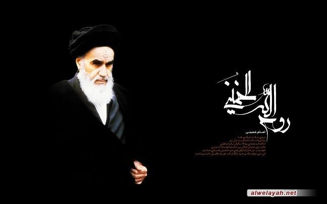 إقامة مراسم تخليد ذكرى رحيل الإمام الخميني في باريس