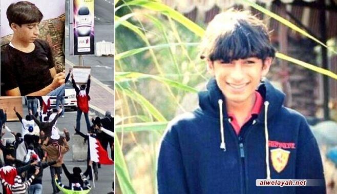 استشهاد الشاب البحريني حسين الجزيري على أيدي قوات الأمن البحرينية