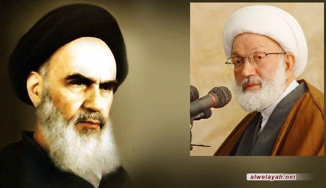 الشيخ عيسى قاسم: لقد أقام الإمام برهاناً عملياً للمسلمين على قدرة الإسلام وصدقه وأصالته وجديته