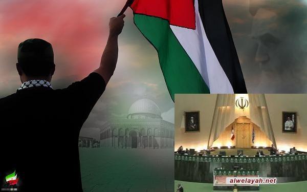 مجلس الشورى الإسلامي يؤكد أهمية يوم القدس العالمي