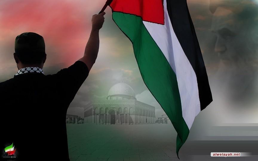 القضية الفلسطينية عند الإمام الخميني