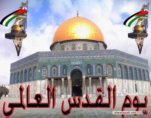 دعوة مراجع الدين المسلمين للمشاركة الواسعة في مسيرات يوم القدس العالمي