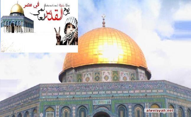 مصر تحتفل بـ (مليونية) نصرة للقدس وفلسطين