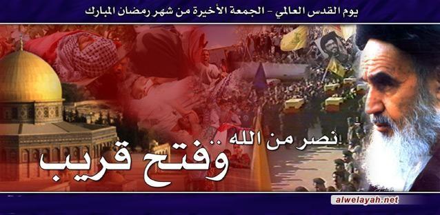 الأمة الإسلامية تستعد لنصرة الأقصى في يوم القدس العالمي
