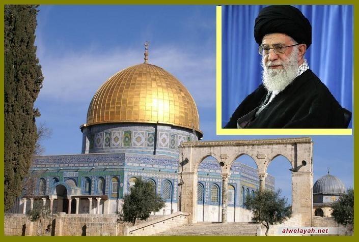 القضية الفلسطينية عند السيد القائد الخامنئي