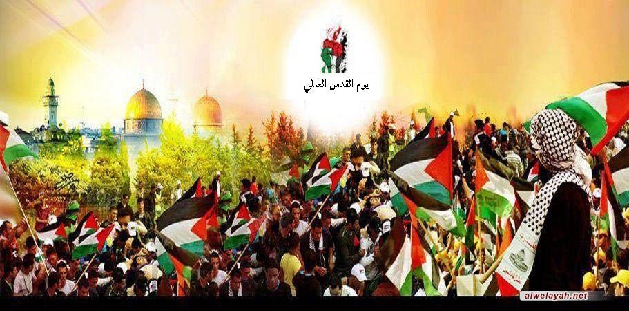 دعوة لمسيرات يوم القدس العالمي