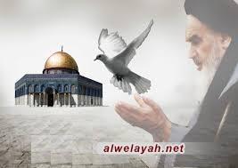 الإمام الخميني والقضية الفلسطينية