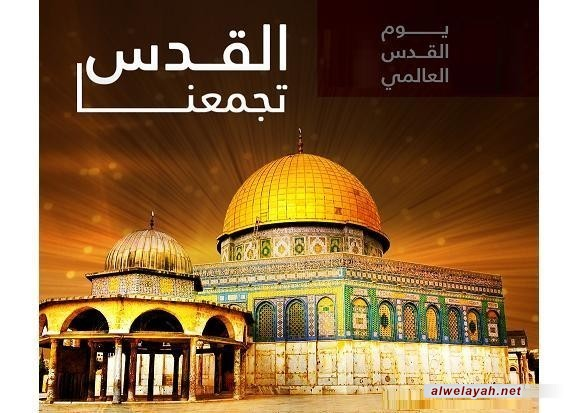اقتراحات حملة (شهر واحد من أجل فلسطين) ليوم القدس العالمي