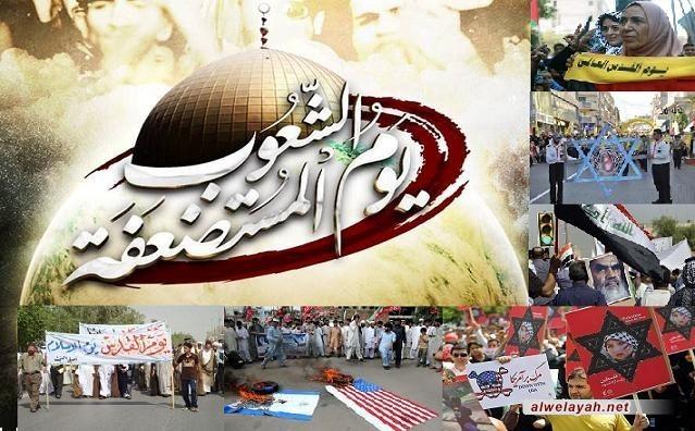 العالم الإسلامي يحيي غدا يوم القدس