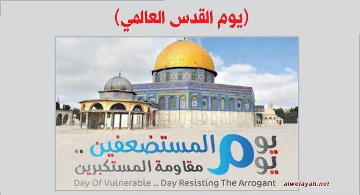 يوم القدس يوم قيام المسلمين على المفسدين