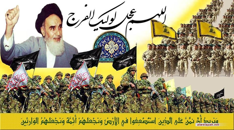 مسؤول في حزب الله: انطلقنا في المقاومة من عبق شعارات الخميني العظيم