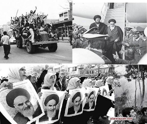 قالوا عن الثورة الإسلامية المباركة