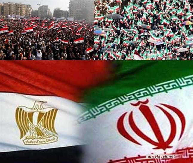 البيان الختامي: ثورة مصر نفحة عطرة من نفحات الثورة الإسلامية