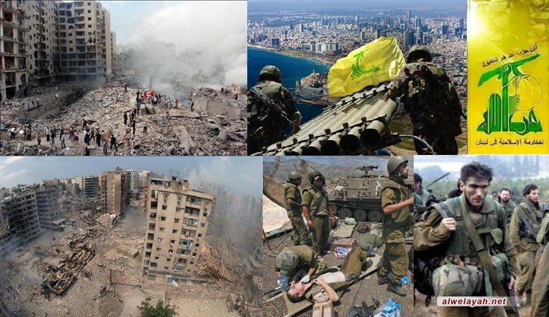 الإعتداء الصهيوني على لبنان؛ ق: 8.