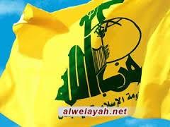 حزب الله يحيي مراسم يوم القدس العالمي في متنزه إيران