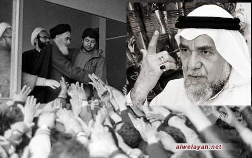 حركة الإمام الخميني الثورية امتداد لجهاد الأئمة المعصومين