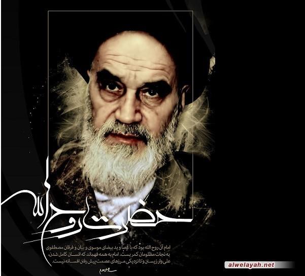 الإمام الخميني رفع رأس الإسلام عاليا في كل العالم