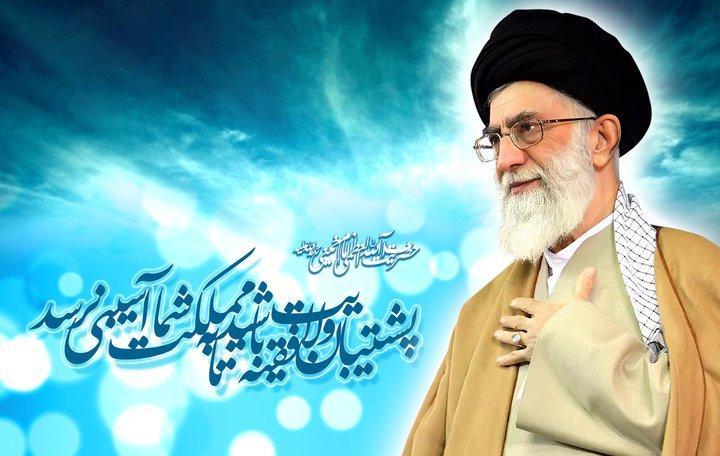 الحكومة الإسلامية في ظل ولاية الفقيه