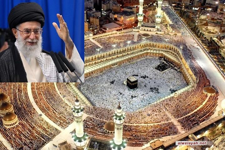 بيان الحج لولي أمر المسلمين الإمام الخامنئي عام 1428 ﻫ ق