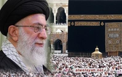 بيان الحج لولي أمر المسلمين الإمام الخامنئي عام 1417 هـ ق