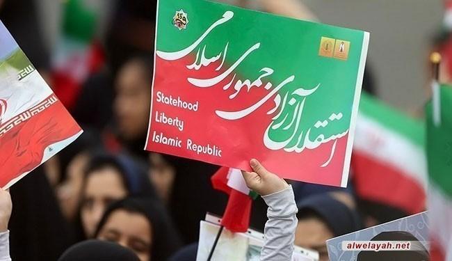 البعد العالمي للثورة الإسلامية
