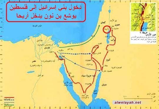 دخول بني إسرائيل أرض فلسطين