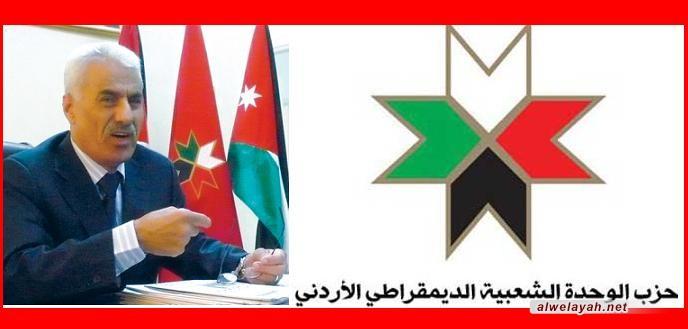 شخصية أردنية: يوم القدس هو من أجل تحفيز الرأي العام العربي والإسلامي