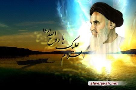إنكسار الشمس... مشهد من رحيل الإمام