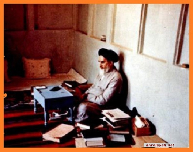الإمام الخميني (قدس سره) الشخصية والمنهج