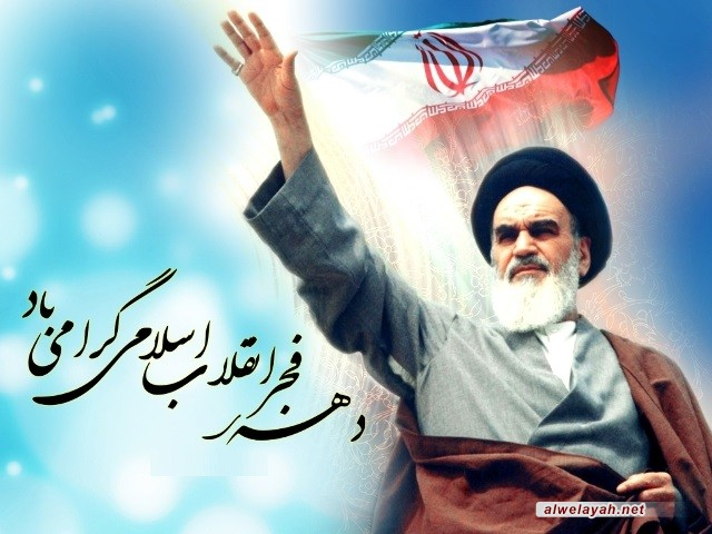 ذكرى عودة الإمام الخميني الظافرة إلى أرض الوطن