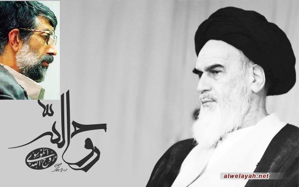 رئيس مجلس الشورى الاسلامي: الإمام الخميني (رض) لا يعتبر النضال ضد الدكتاتورية منفصلاً عن النضال ضد الاستعمار الأجنبي