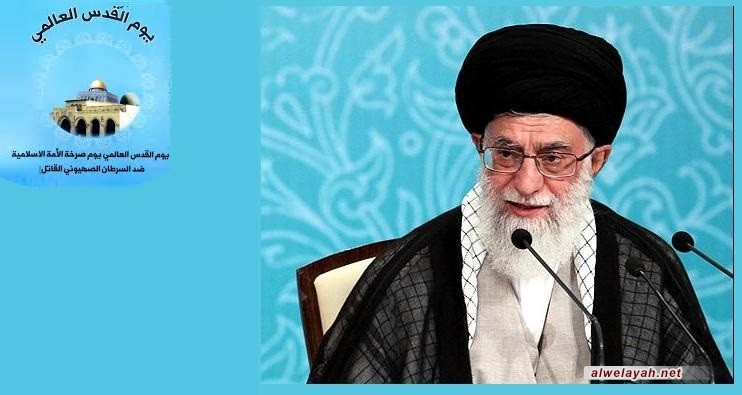 القضية الفلسطينية عند السيد القائد الخامنئي دام ظله