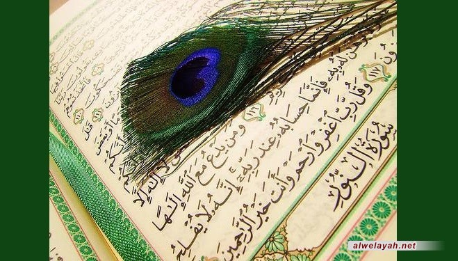 القرآن ومراتب تلاوته