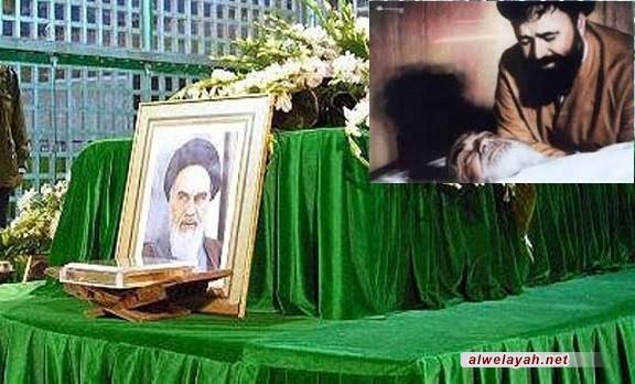 صدى حزن بقية الإمام في مأتم كنز وحي الله